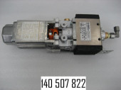Газовый насос gr125 kомпл.с серомотором, выход слева