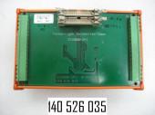 Интерфейс заправочного вентиля (EC2000-ZPI) (140 526 035)