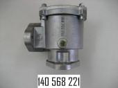 Фильтр dn50 al c обратным клапаном, горизонтальный
