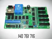 Интерфейсная плата для ТРК SK700 IS-барьер (140 761 716)
