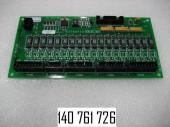 Плата управления магнитными клапанами для ТРК SK700 (140 761 726)