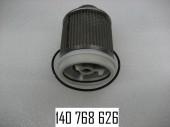 Обратный клапан + комплект фильтроэлемнтов для blackmer gdp 090