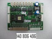 Плата поддержки управления 5+6 продукта для SK700 (140 806 496)