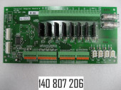 Адаптер-плата замыкающая для 5+6 продукта (140 807 206)