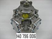 C+meter для низких температур заводской проверки/mid