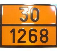 """Табличка ДОПОГ - """"Дистилляты нефти или нефтепродукты"""" (UN1268)"""